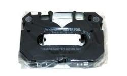Fastback Printer Cartridges