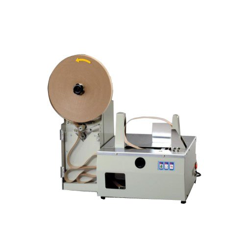 Truline Preffered Pack High Capacity Banding Machine (TZ-889) - $5200 Image 1