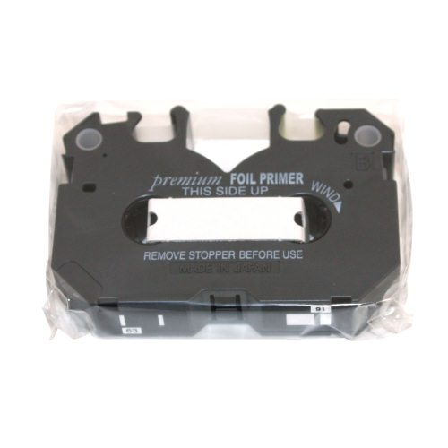 Powis Parker / Fastback Printer Cartridge Image 1