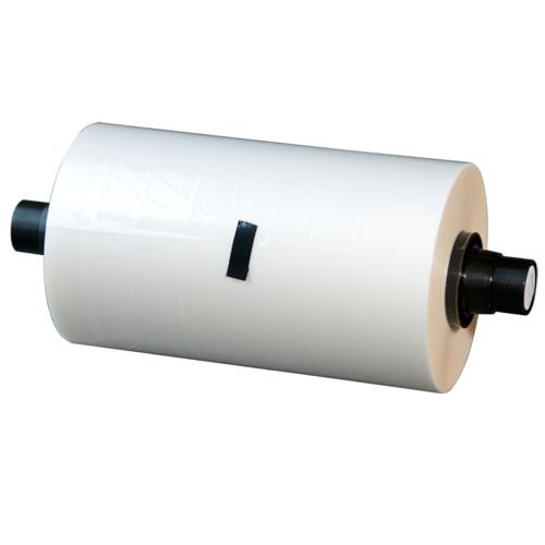 Fujipla ALM Laminator Gloss Roll Film (DL-AG1U) Image 1