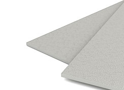 55mil Light Gray Sand Poly Binding Covers
